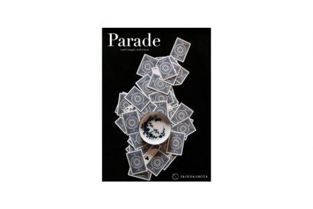 レクチャーノート「Parade」を発表しました。